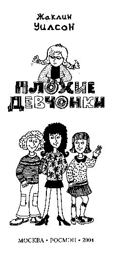 Читать книгу русские ссср