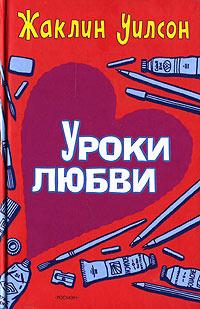 Учебники для штукатуров читать