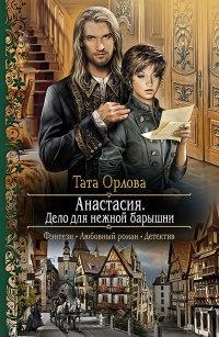 Юлия фирсанова джокеры все книги читать онлайн