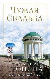 Голицынский учебник по английскому языку читать онлайн
