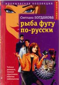 Русский язык 3 класс 1 часть желтовская калинина читать онлайн