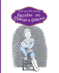Стихи пушкина стихи не для дам читать