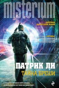 Рассказ пушкина капитанская дочка читать полностью