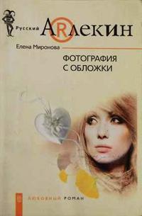 А.и.солженицын рассказ как жаль читать
