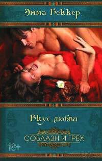 Эротические произведения про лесбийскую любовь читать онлайн порно секс аналом