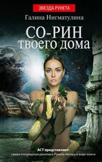 Выставка книг о фантастике