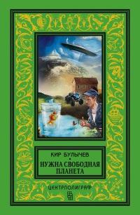Сказка репка на казахском языке читать