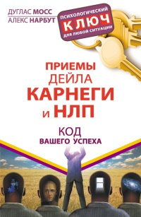 С.донской русский характер читать