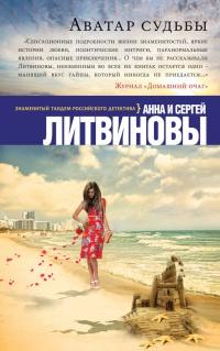Как читать по английски мебель по русски читать