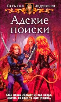Книга о москве на английском языке читать