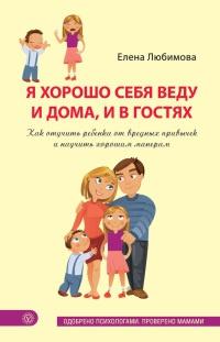 Чехов рассказы для детей читать i
