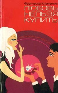 Книжный интернет-магазин Книга ру: купить книгу в