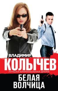 И.соколов-микитов рассказы читать онлайн