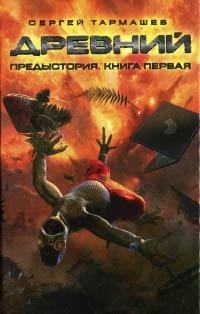 Азербайджанская сказка читать