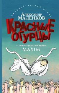 Учебники истории узбекистана читать
