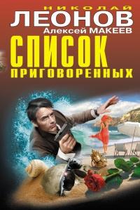Читать рассказы об советской армии