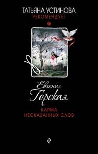 Салтыков-щедрин читать сказки