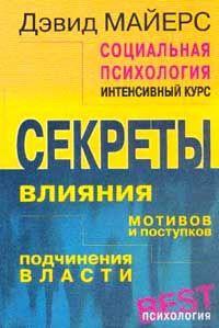 Виктор драгунский юмористические рассказы читать