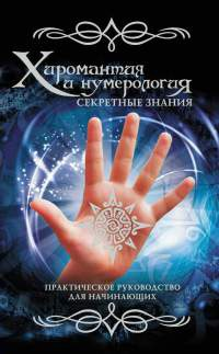 Самые читаемая русская классика