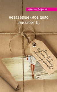 Романы набокова читать онлайн