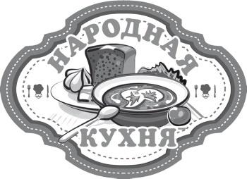 fb2 Украинская, белорусская, молдавская кухни