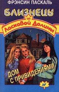 Блокада книги читать