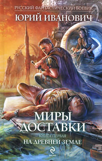 Алексеева 40 уроков русского языка читать