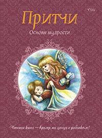 Читать книги онлайн интересные мистики
