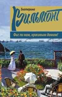 Маяковский рассказ о кузнецкстрое читать