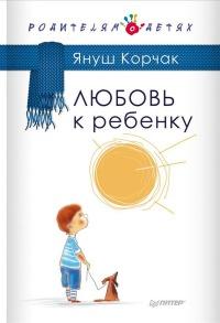 Читать онлайн книгу константинов журналист
