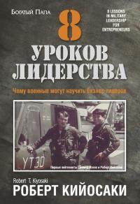 Чехов 5 класс что читать
