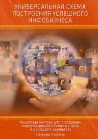 Сборник задач по физике онлайн читать