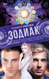 Читать происхождения русского народа