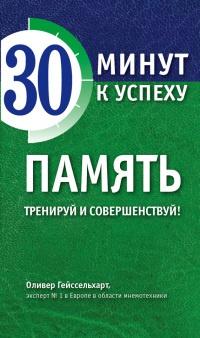 Русский язык 3 класс канакина горецкий 2 часть учебник читать онлайн 2012