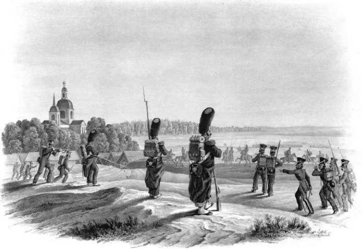 Книга Московские французы в 1812 году. От московского пожара до Березины