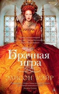 Русский любовный роман читать онлайн бесплатно