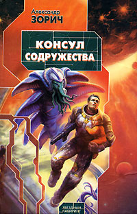 Граффити фолс на русском читать
