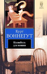 Книга марченко музыкант читать