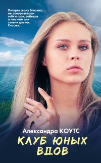 Читать онлайн кир булычев книги про алису селезневу