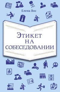 Александр литвин книга они найдут меня сами читать онлайн