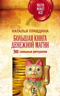 Финансы и Кредит № 44 (620) 2014
