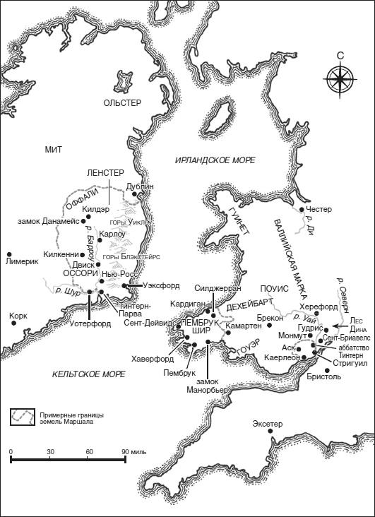 Книга Рыцарь пяти королей. История Уильяма Маршала, прославленного героя Средневековья