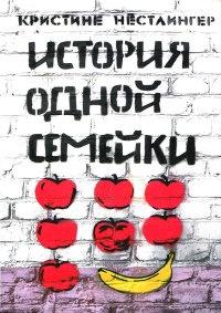История западной россии читать онлайн