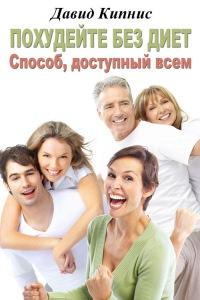 Прекращение зависимости от курения