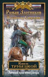 Сказки пушкина в прозе читать