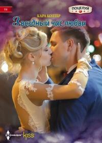 Учебник по греческому языку читать i