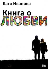 Львов рамзаева читать методика обучения русскому языку в