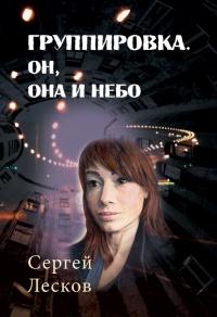Манга наруто читать онлайн на русском все серии