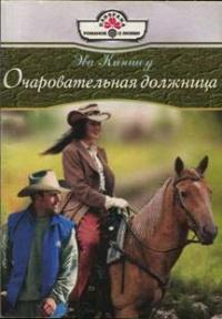 Читать сказку украинскую народную колосок