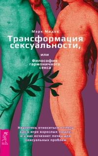 Прочтите хорошую книгу о сексуальной стороне супружеской жизни